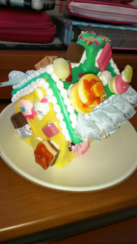 お菓子の家3