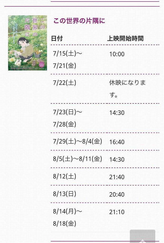 ファイル 2017-08-17 21 08 14